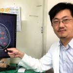 視力模糊、無力恐多發性硬化症? 健保藥物降5成復發率