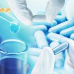 生物相似性藥 - 健保開源節流,維持新藥納保的重要工具