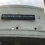 爪哇驚奇(二三)  萬隆亞歐會議紀念博物館