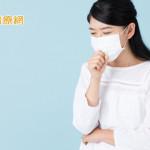 新冠肺炎輕症、無症狀多 有症狀怎麼分?