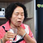 吸入性肺炎患者近4成有吞嚥困難 調整食物質地為解法