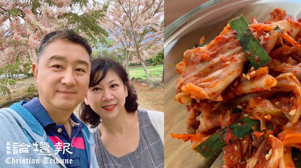 一解思鄉之情的韓式泡菜 疫情時代下成為愛與福音的出口