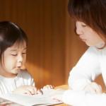 幾歲開始訓練孩子的專注力?專家:3歲開始最洽當