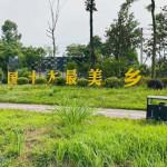 中國十大最美鄉村  4A景區三道堰青杠村
