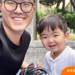 比台灣人還愛台灣!3位外國爸爸分享異國婚姻優缺點、跨國育兒經