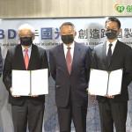 BD作為台灣製藥發光推手 攜手國光搶攻CMO商機