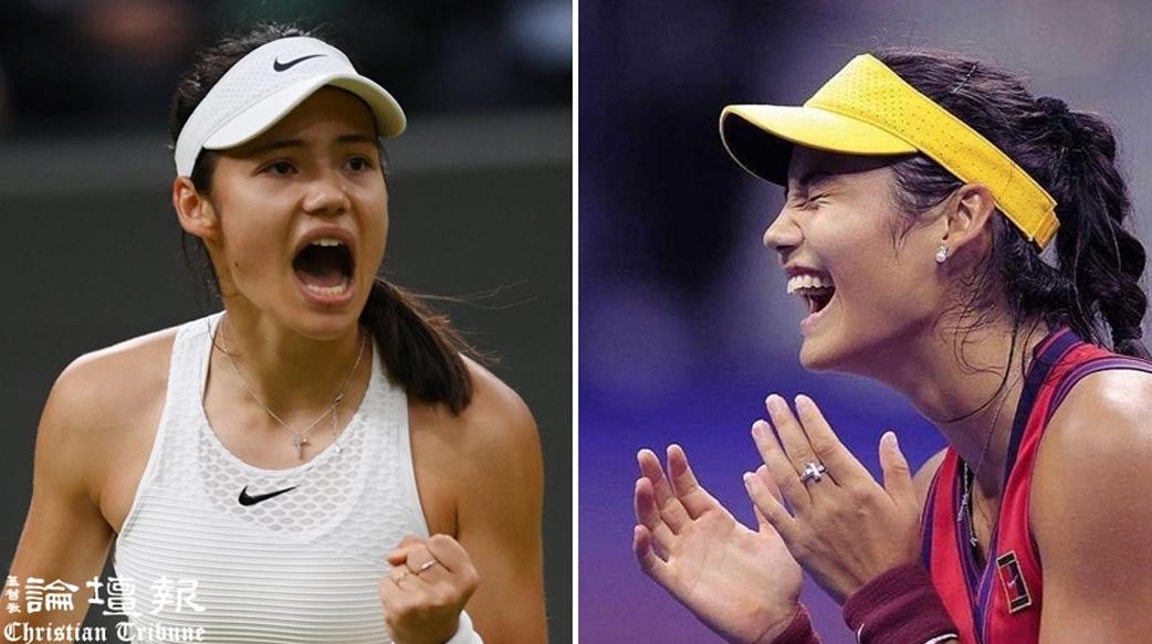 青年世代配戴十架勇闖世界舞台!英國18歲華裔網球少女拉杜卡努美網奪冠