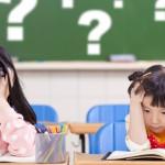 最長暑假結束,孩子在校上課坐不住且不遵守規則,是專注力變差了?