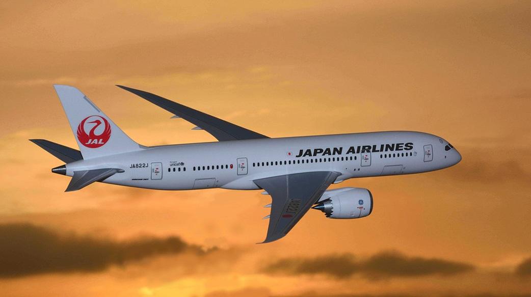 1300萬名旅客一致公認全球最佳經濟艙航空公司